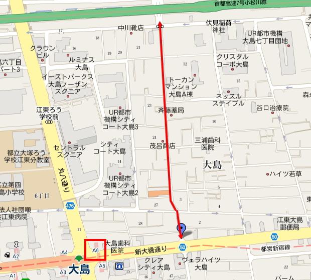 大島中の橋商店街の所在地